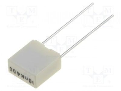 Кондензатор 10nf 200V жълт R82MC2100DQ50K Кондензатор полиестерен 10nF 200VAC 400VDC Растер 5mm ±10%